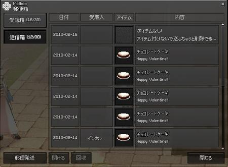 100214_2.jpg