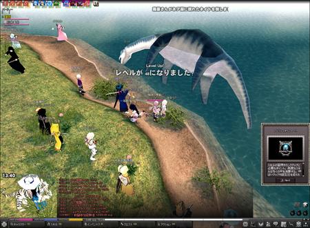 client 2010-03-05 14-44-40-75
