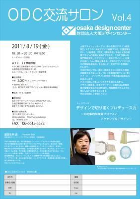 20110708.jpg
