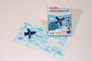 飛行機ノシリス