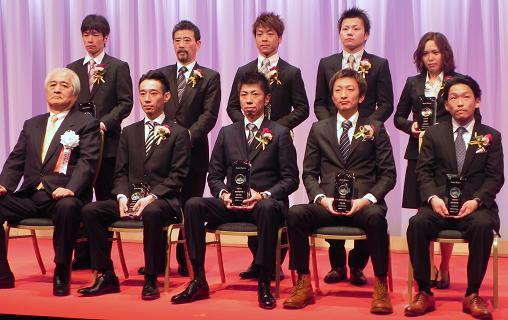 平成24年選手表彰式