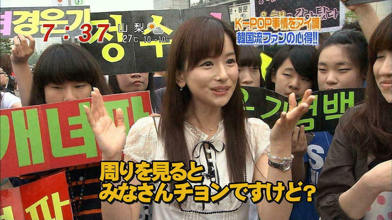 【竹島問題】「韓国俳優の活動が制限されたら韓流好きのおばさんたちのデモが起こる可能性もある」K-POPファンの反応★2