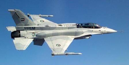 F-16F.jpg