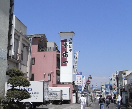 Numazu001.jpg
