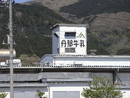 Numazu004.jpg