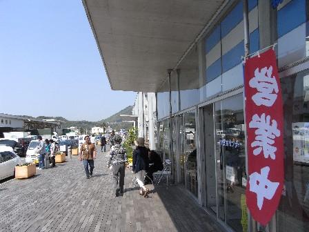 Shimoda001.jpg