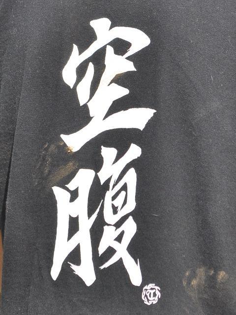 CSC_0474_20101004205918.jpg