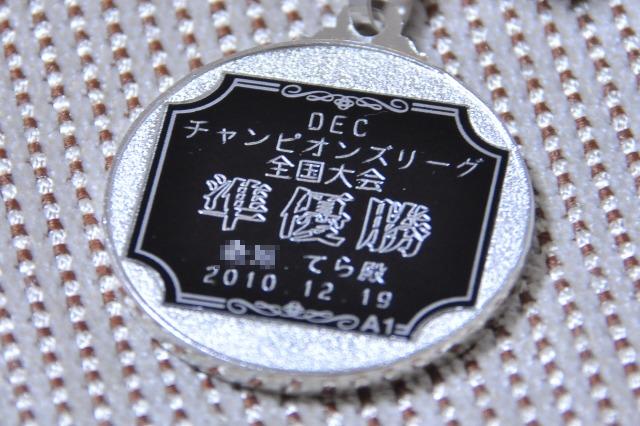 CSC_0668A.jpg