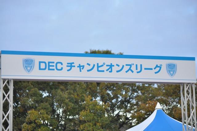 DSC_2084.jpg