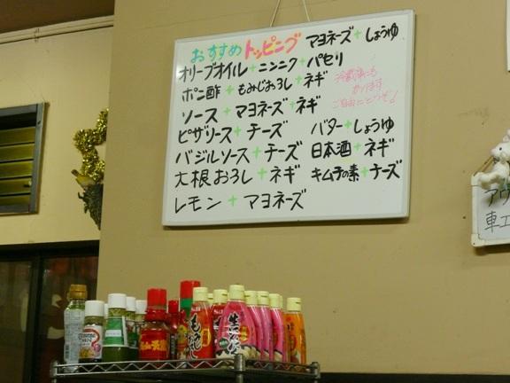 以前来た時より、食べ放題価格が100円値上がりしてました。。。