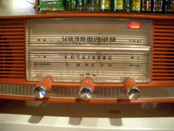ラジオアップ