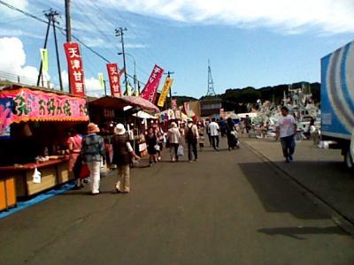 登別港祭り