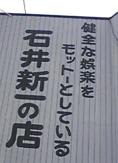 2010050912.jpg