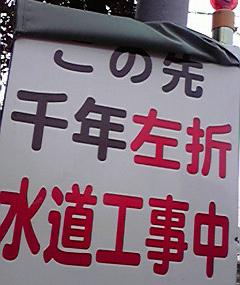 2010050915.jpg