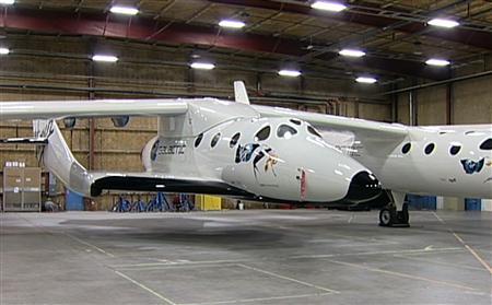米カリフォルニア州モハーベ砂漠の施設で公開された民間宇宙船