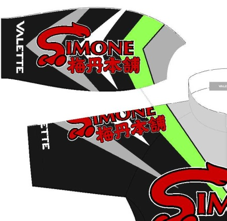 100209-simone-jersey2010.jpg