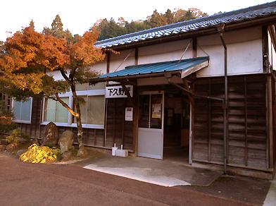simokuno7a.jpg