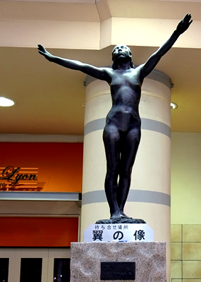 tubasanozou1.jpg