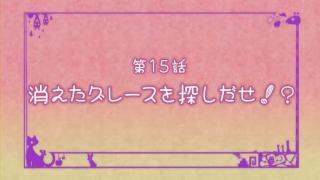 あにゃまる探偵15.flv_000157365