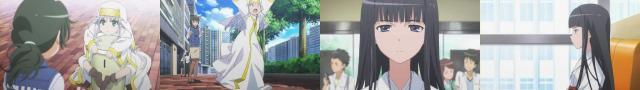 インデックスと姫神画像