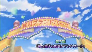 バカとテストと召喚獣 第7話 俺と翔子と如月グランドパーク.flv_000217592