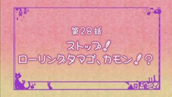 あにゃまる探偵28.flv_000147046