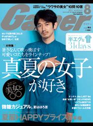 201108_cover_s.jpg