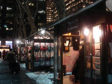 NY.Dec.2009 042