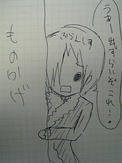 1261902721-Image1288.jpg