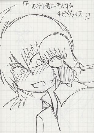 04:「アンテナ君にキスするチビヴァリス」