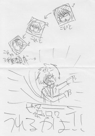 03:うれるかよ!!