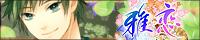 bn_izumi_200x40.jpg
