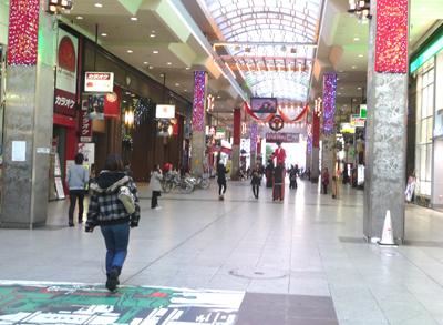 大街道 (1)