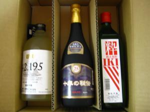 IMG_0638_convert_20091225204848焼酎