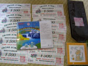 IMG_0640_convert_20091225205007商品券