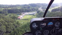 宇都宮ヘリコプタークラブ