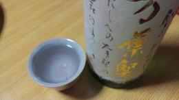 四季桜の万葉聖