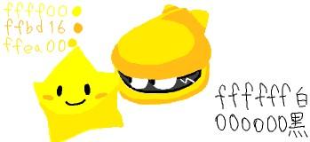 stakyoro_20091226112454.jpg