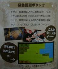 dl_20091212000601.jpg