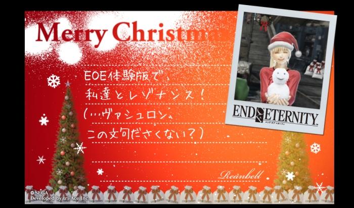 eoexc.jpg
