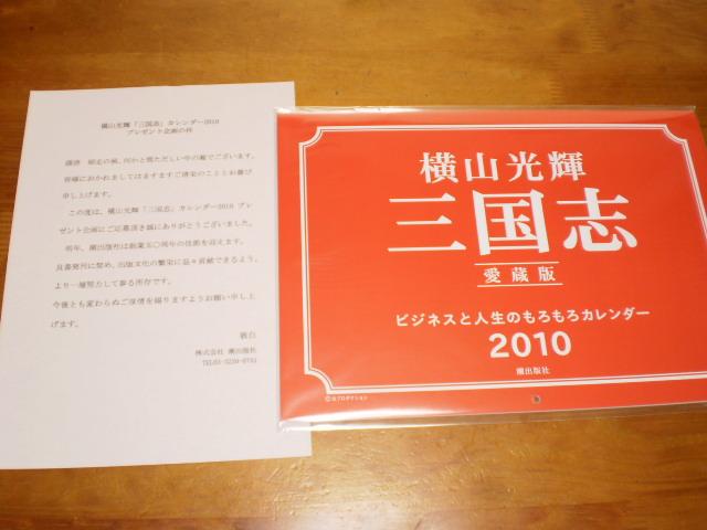 PC300100.jpg