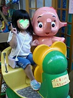 moblog_b2758af2.jpg