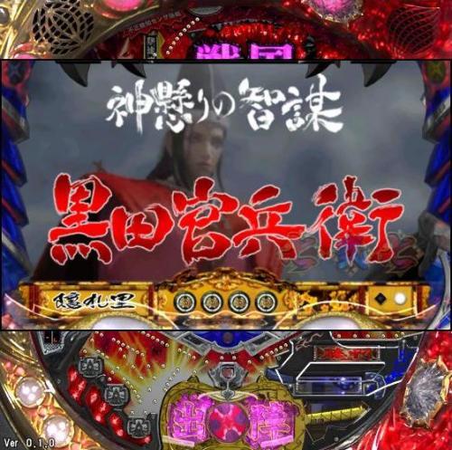20091120135339.jpg