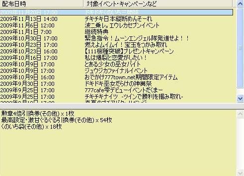 20091120192722.jpg
