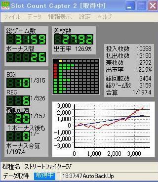 20130322183832.jpg