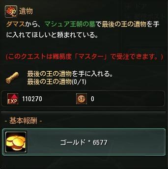 2011_10_25 23_17_44