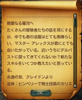 2011_10_30 16_02_23