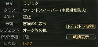 2011_11_01 02_21_212
