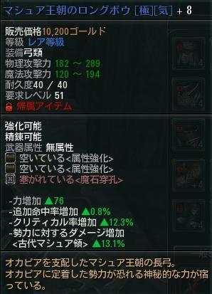 2011_11_01 02_39_26