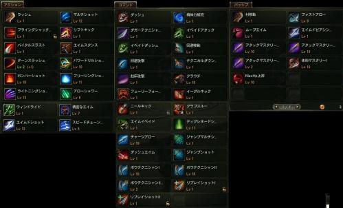 2011_11_01 21_06_15sukiru